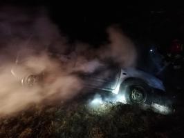 Płonące auto w Sylwestra [FOTO]